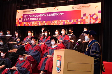 The 19th Graduation Ceremony